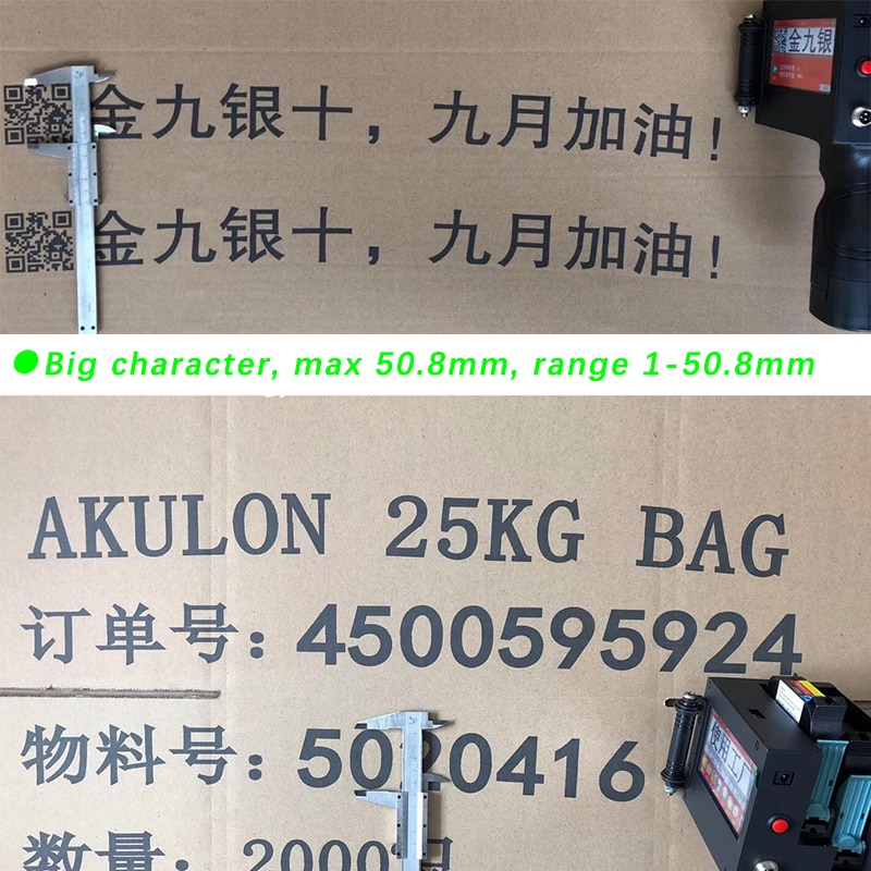 5CM-QR-Bar-batch-code-variable-date-serial-number-logo-expiry-date-label-portable-hand-jet-handheld-thermal-inkjet-printer-4001002962377